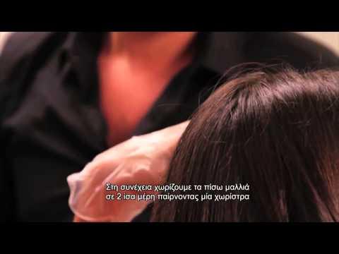 Πως θα εφαρμόσετε τη βαφή μαλλιών APIVITA στο σπίτι