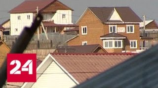 В Иркутске мужчина отомстил экстрасенсу за плохие новости - Россия 24