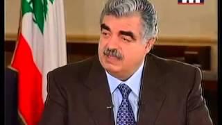 تحميل و مشاهدة ماذا قال رفيق الحريري عن علاقاته بسوريا قبيل اغتياله ؟ MP3