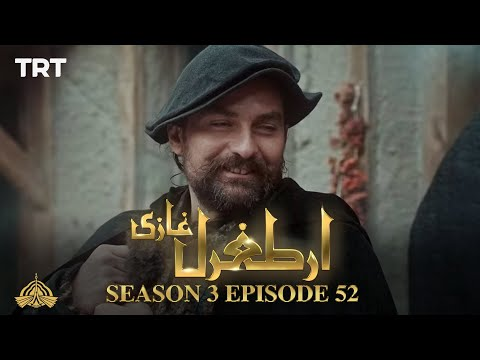 Ertugrul Ghazi Urdu