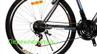 """Горный велосипед Titan Evolution Disc 26"""""""