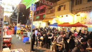 香港。味道 ─ 無飯不歡