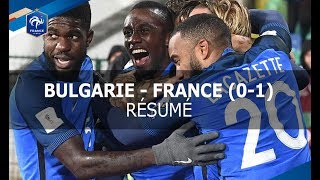 Equipe de France, qualifications Coupe du monde 2018: Bulgarie - France (0-1), le résumé I FFF 2017