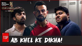 Ab Khel Ke Dikha ft. Virat Kohli   Royal Challenge Bold League Promo