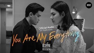 You are my everything OST.รักฉุดใจนายฉุกเฉิน - บิวกิ้น [Official Audio] | Nadao Music