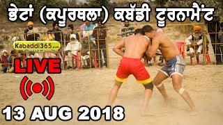 🔴[Live] Bhetan (Kapurthala) Kabaddi Tournament  13 Aug 2018