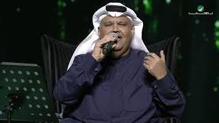 اغاني طرب MP3 Nabeel Shuail ... Farq Alsama | نبيل شعيل ... فرق السما - فبراير الكويت 2019 تحميل MP3