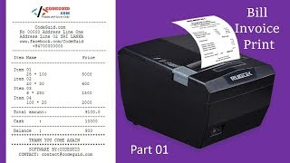 invoice/ bill receipt generating and printing system in java with source code part 01