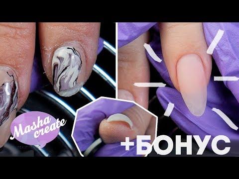 Наращивание ногтей полигелем: форма Миндаль. Долгожданный обзор АКРИГЕЛЯ Kodi)