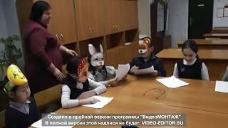 Красноярск. Делимся опытом: обучение через сказку