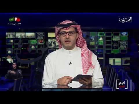 شؤون الجمارك تشارك الزوارالسعوديين الأحتفال باليوم الوطني للمملكة العربية السعودية 2019/9/21