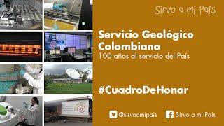 El Servicio Geológico Colombiano cumple cien años al servicio del país
