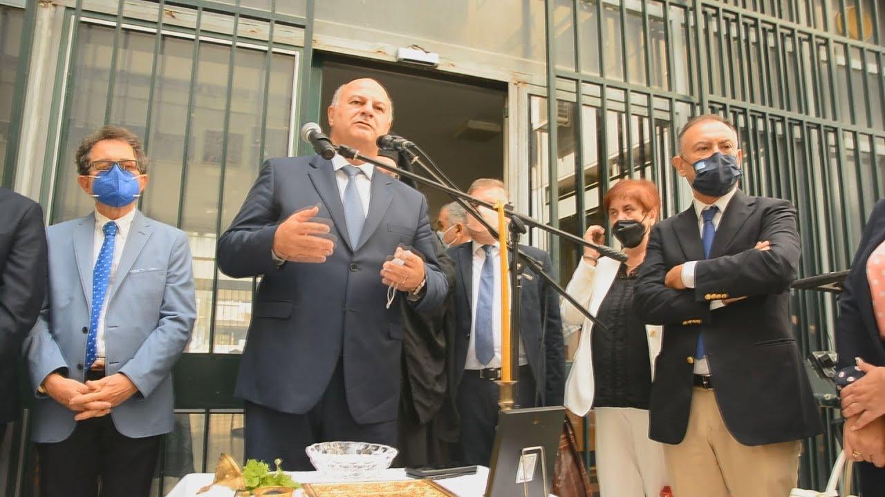 Ο  υπουργός Δικαιοσύνης στη Λάρισα