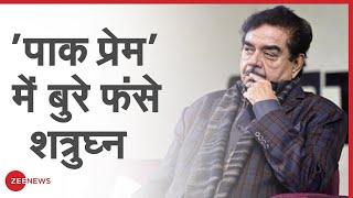 Siddhu के बाद कांग्रेस की नजर में अटके Shatrughan Sinha   Zee News   Pakistan