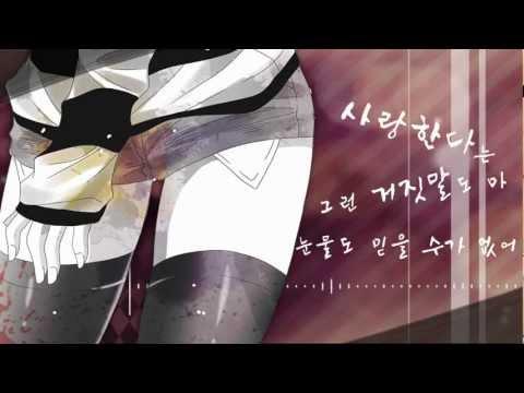 [SeeU/시유] Good Bye