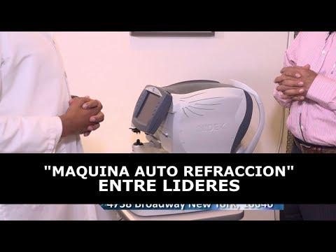 MAQUINA AUTO REFRACCION