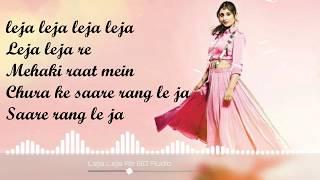 Leja leja re Lyrics with 8D AUDIO - YouTube