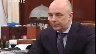 В нынешнем году Кубань рассчитывает заработать в казну почти 219 млрд руб. Новости Эфкате Сочи