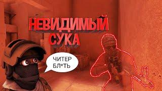 """Нашёл призрака Смешные моменты """"Standoff 2"""""""