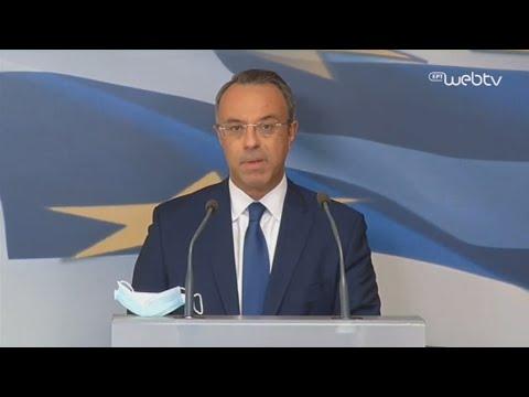 """Χρ. Σταϊκούρας: """"Δίχτυ ασφαλείας"""" 3,3 δισ. ευρώ για εργαζόμενους και εργοδότες"""