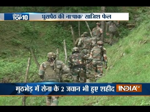 10 News in 10 Minutes   21st May, 2017 - India TV