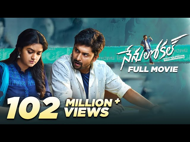 Nenu Local Full Length Movie Watch Online Free | Nani, Keerthy Suresh