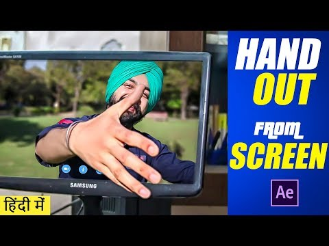 How To Bring Your Hand Out | After Effects VFX Tutorial in Hindi | Raj Angad vines