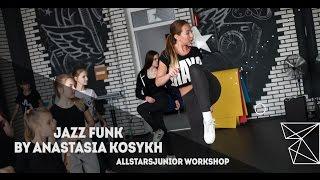 Время и Стекло–На Стиле.Jazz Funk by Анастасия Косых All Stars Junior Workshop