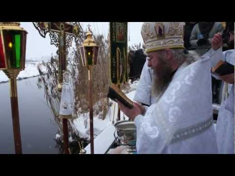 The Baptism of the Lord 2013 (1)