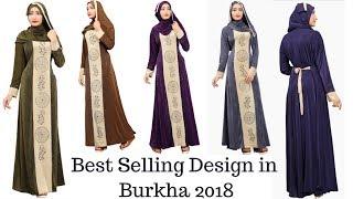 Girls Burkha 2018  Saudi Women Abaya  Abaya Fashion Dubai Colourful Burkhas