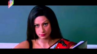 Miss Teacher Hindi Film Official Teaser 2016