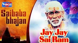 Jai Jai Sai Ram Sai Ram Sai Ram
