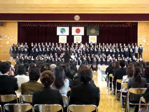 浜松市立上島小学校 卒業式の歌 「Song is my soul」 平成2