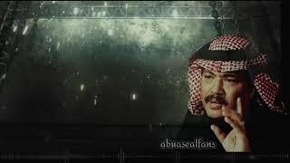 تحميل و مشاهدة أبوبكر سالم موال أجود بدمعي + ذا اللي حصل جلسة خاصة MP3