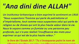 EMILE ZRIHAN - Ana Dini Dine ALLAH