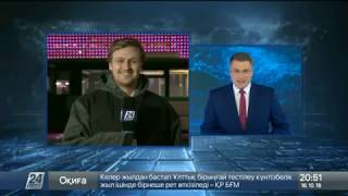 Матч сборных Казахстана и Андорры проходит на «Астана Арене»