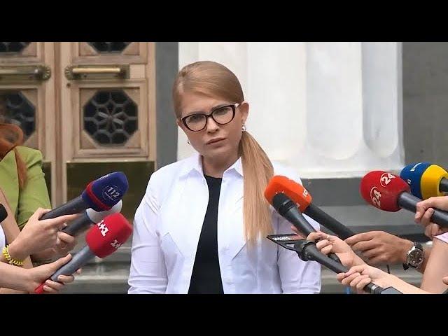 Ініціювання Юлією Тимошенко переговорів про створення спеціальної парламентської місії для досягнення миру