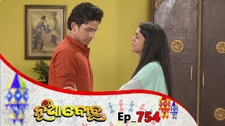 Nua Bohu | Full Ep 754 | 16th Dec 2019 | Odia Serial – TarangTV