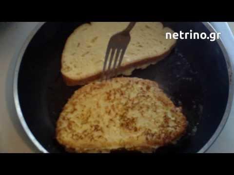 Αυγόφετες (με γάλα)