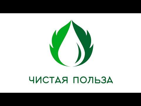 ФРАНШИЗА «ЧИСТАЯ ПОЛЬЗА» – МАГАЗИН БЫТОВОЙ ХИМИИ