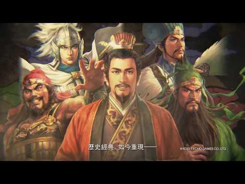 系列最新作《三國志14》第二彈預告公開!