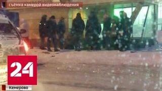 ДТП в Кемерове: адвокат Негодяев на скользком пути