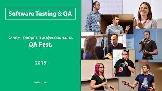 Советы экспертов новичкам в QA: как учиться?