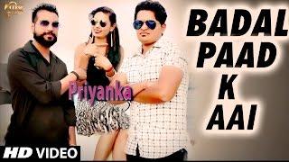 Badal Pad K Aai Latest Haryanvi Song 2016  Haryanvi Dj Song  New Haryanvi Song  Haryanv Video