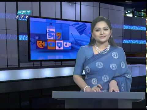 06 Pm News || সন্ধ্যা ০৬টার সংবাদ || 26 May 2020 || ETV News