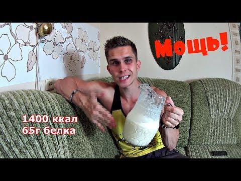 Как убрать живот и бока в спортзале мужчине