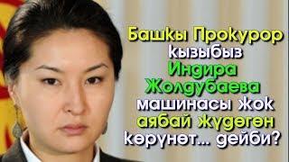 Сайтка Саякат-14.11.17 | Кечки Саясий ушак-имиштер топтому | Саясатка Саякат