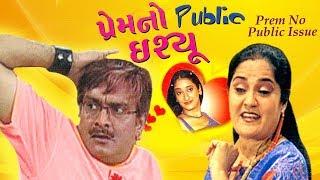 Malhar Thakar, Pratik Gandhi, Aarohi Patel
