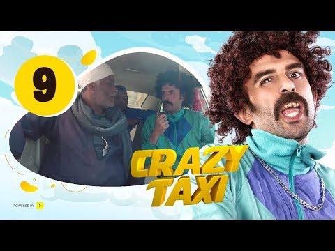 """الحلقة 9 من برنامج """"كريزي تاكسي"""": """"السواق الفنان"""""""