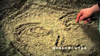 Scarlet Heart 2 Ost (Shen Bu You Ji by Della Ding)